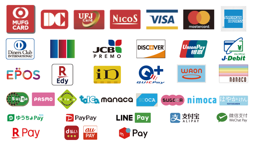 Accepted credit cards and IC cards