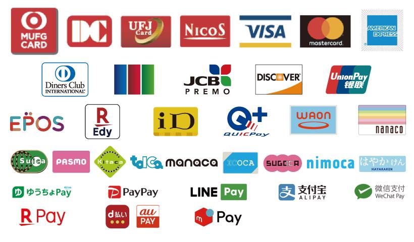 ご利用可能なクレジットカード・ICカード