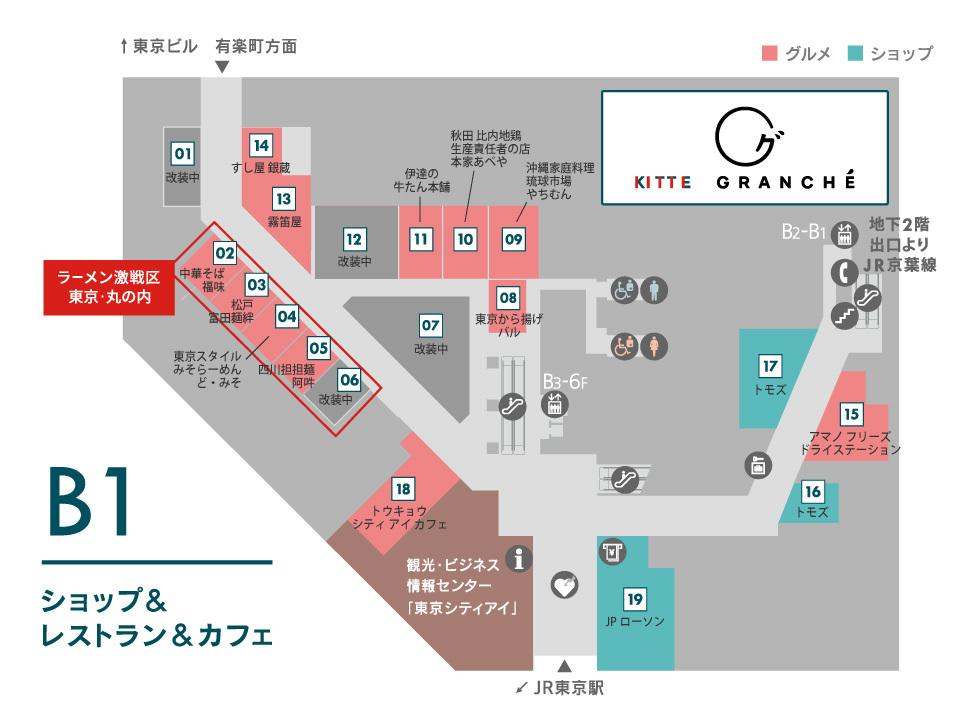 map-b1f