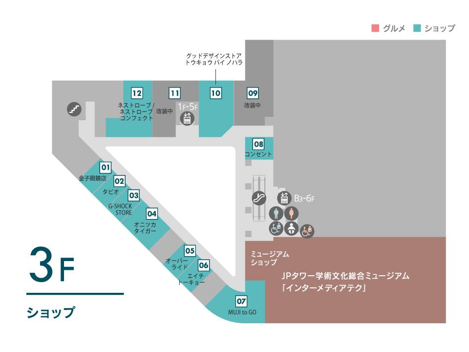 map-3f