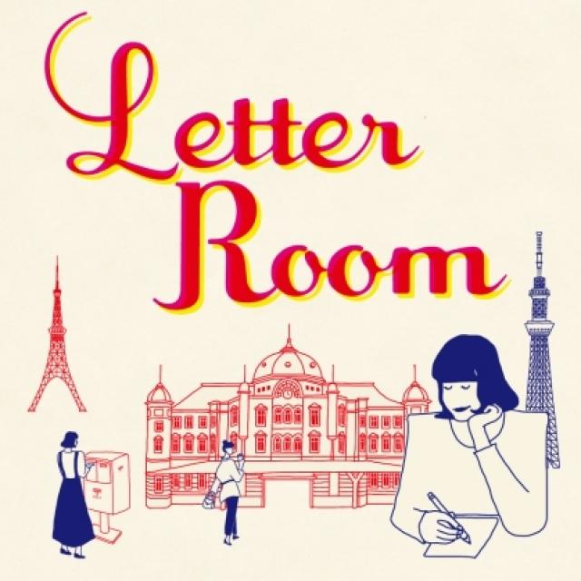 Letter Room