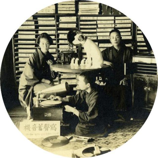 【デジタル配信】蓄音機音楽会『ジャズ大集成(79)――サキソフォン・コロッサス』