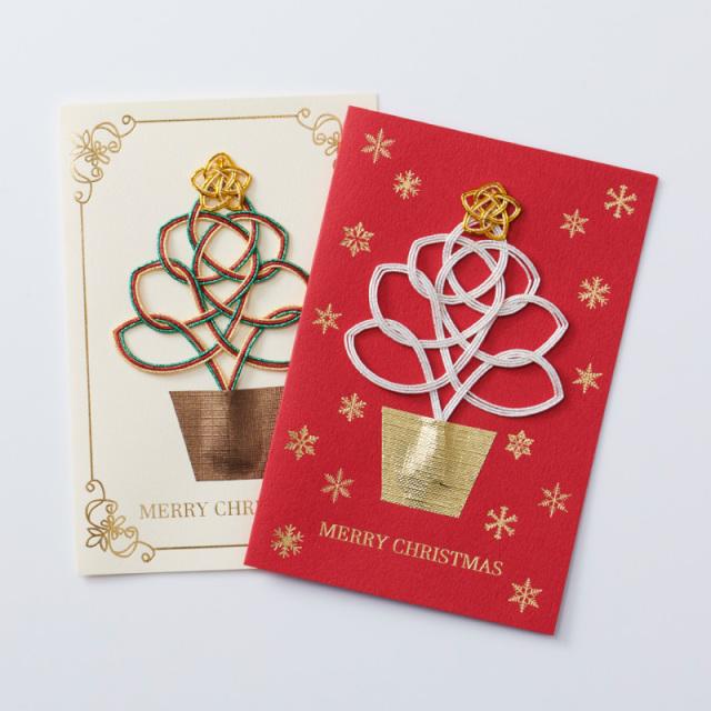 オリジナルクリスマスカードプレゼント